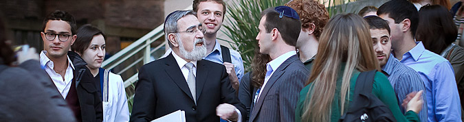 Berkeley Institute of Jewish Law and Israeli Law, Economy, and Society